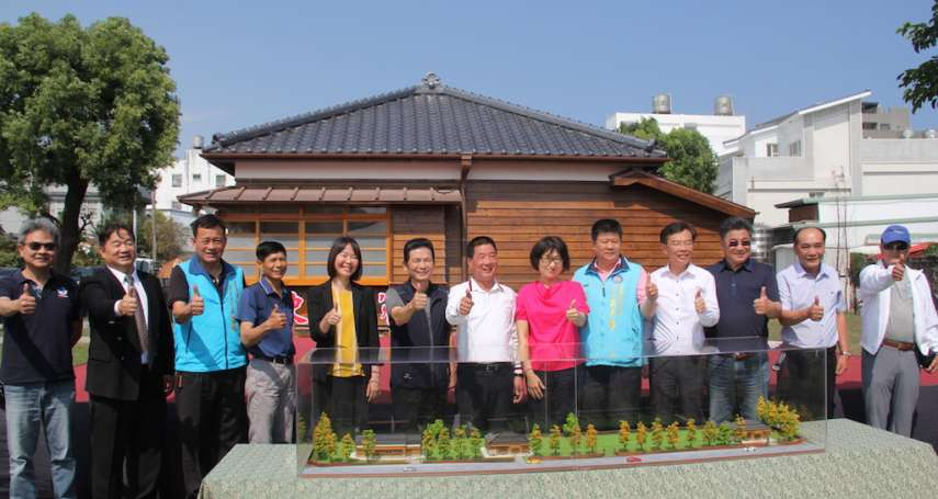 日式建築宿舍群第一期修復完工 饒慶鈴定位婚紗基地