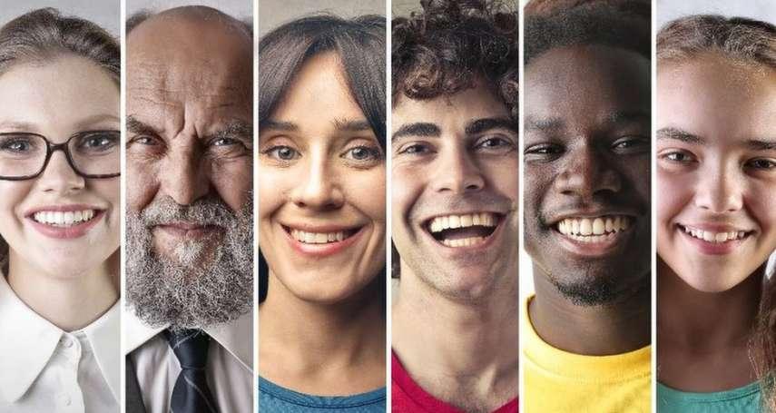 今天是「國際幸福日」,一起來練習快樂吧!耶魯心理學教授的5個快樂祕方