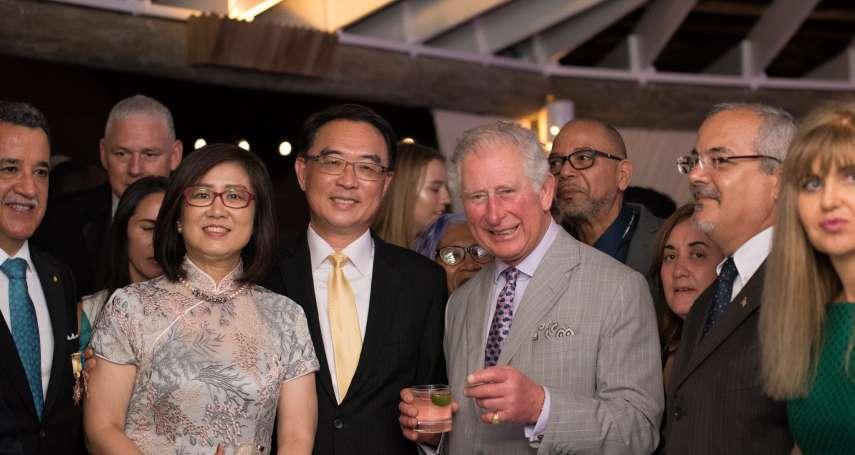美國外交官員、英國王室成員都見他!我國大使與查爾斯王儲會面 聖露西亞總理秀合照