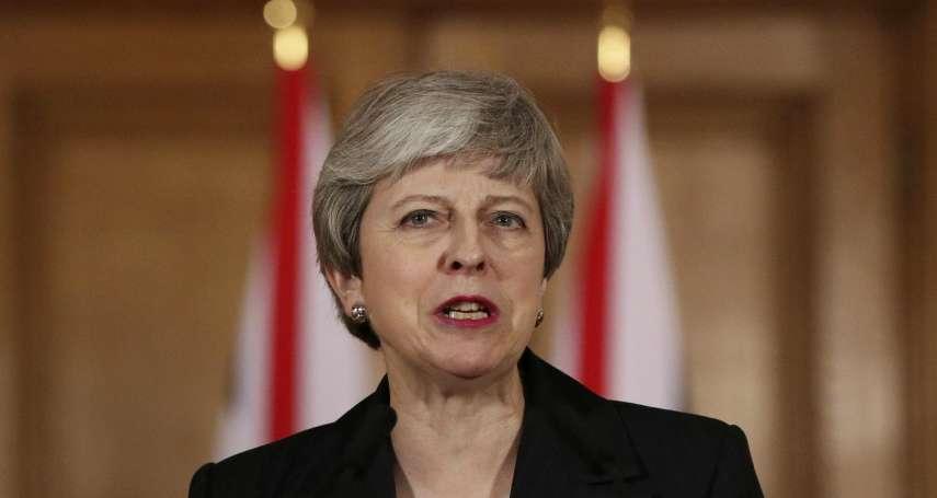 英國脫歐鬧劇》「不是我害的,是他們!」梅伊力推6月30日最後大限,譴責國會一再阻撓