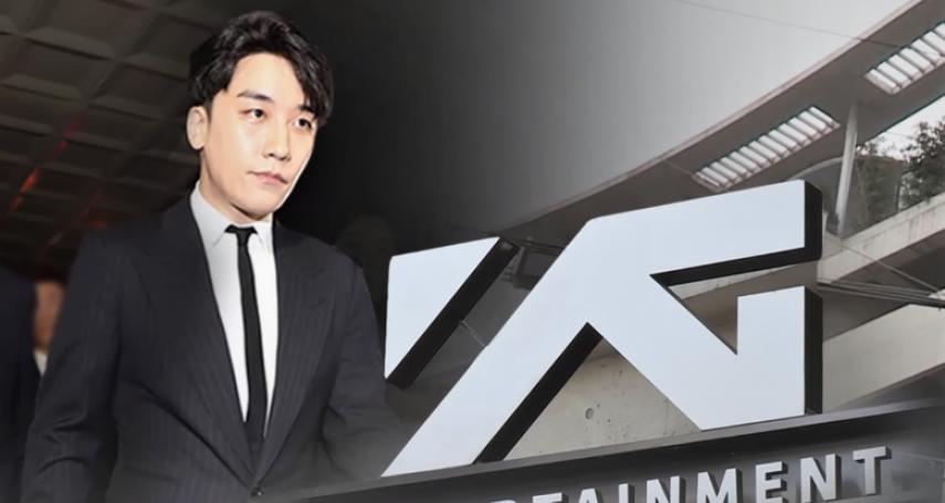 不是因為勝利事件!YG娛樂早就形象崩壞、走下坡…揭「5大內情」只能說公司自食惡果