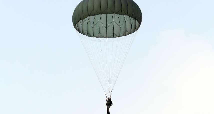 緊急拉副傘!陸軍傘訓驚傳傘兵張傘不全 國軍空跳訓練全面暫停