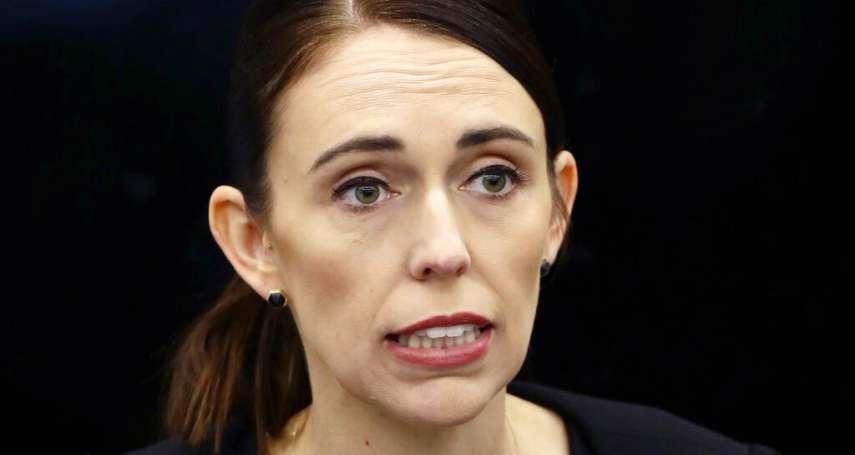 杜絕濫用槍枝再釀悲劇!紐西蘭清真寺血案6天後,總理雅頓宣布禁售半自動武器