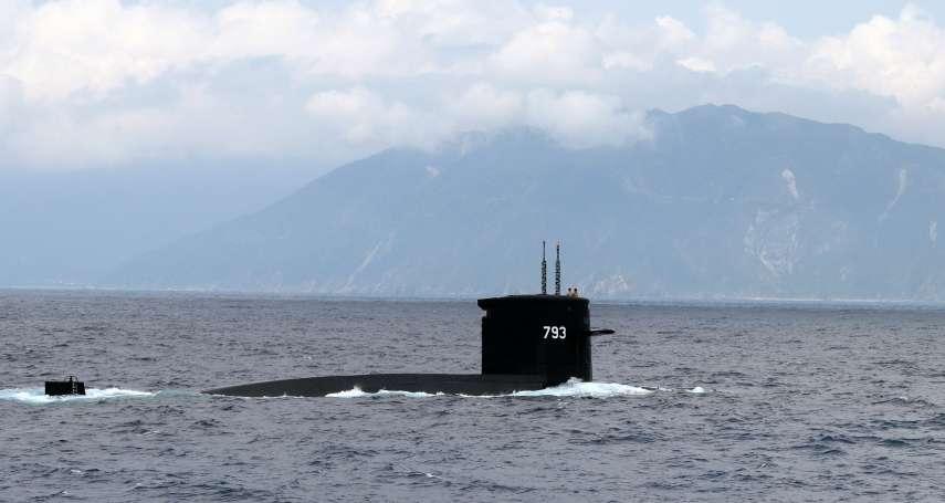 「潛艦國造」設計細節保密到家 海軍司令部:目前進度正常,下周至立法院進行機密報告