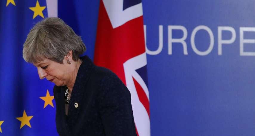 英國脫歐歹戲,歐盟27國同意小幅延遲:4月12日無協議脫歐、或5月22日有協議脫歐