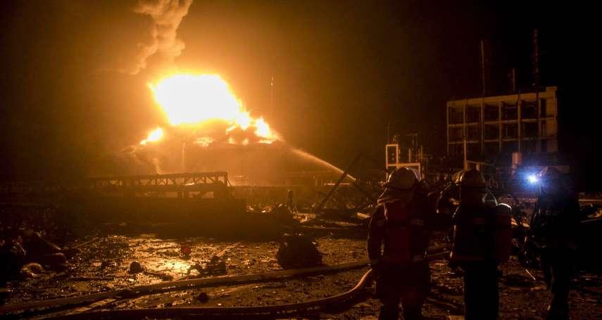 化工廠大爆炸!江蘇鹽城響水發生慘劇 造成130餘人死亡、輕重傷 有毒濃煙恐將大面積擴散