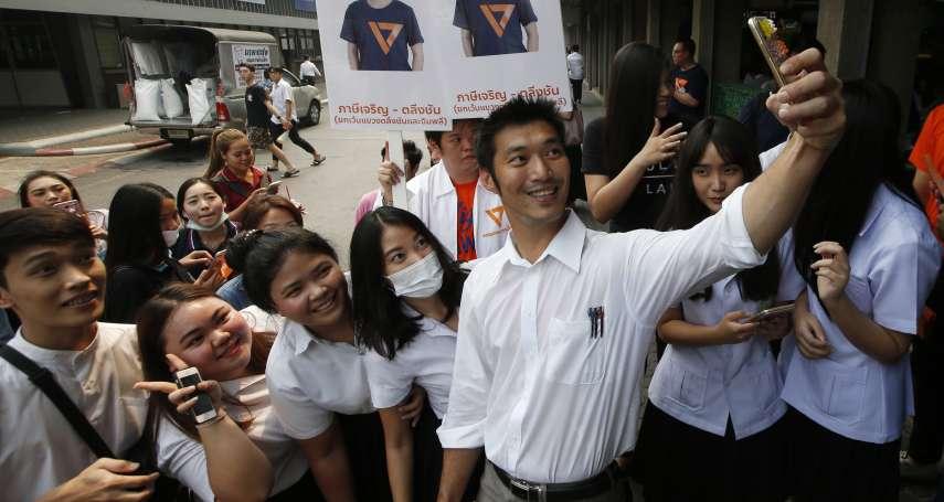 2019泰國大選》女粉絲的「Daddy」、休閒娛樂是極地馬拉……高富帥政壇新星:「未來前進黨」黨魁塔納通
