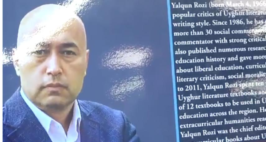 「這完全是對維吾爾文化的一場種族滅絕!」被控煽動民族仇恨,近400位維吾爾知識分子「被失蹤」