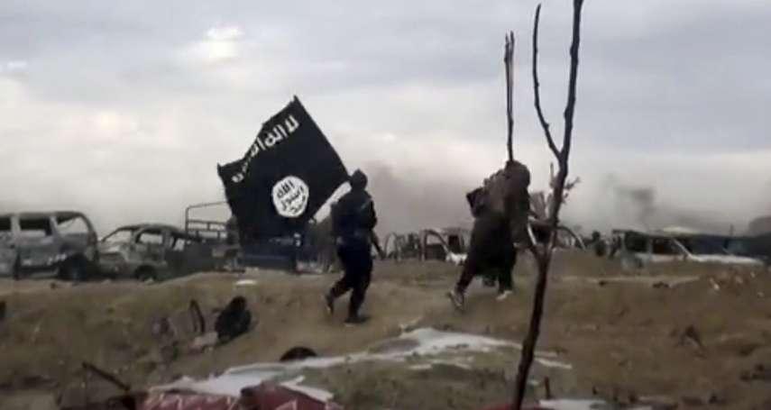 「伊斯蘭國」終於亡國!白宮宣布完全殲滅敘利亞境內IS勢力 庫德族武裝組織證實:全面收復伊斯蘭國領土!
