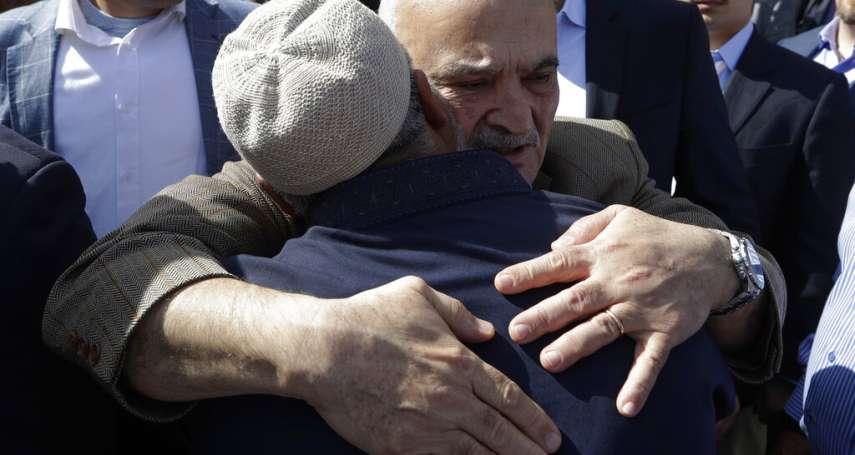 紐西蘭清真寺大屠殺》血案後清真寺重新開放 罹難者家屬追憶至親、痛哭失聲