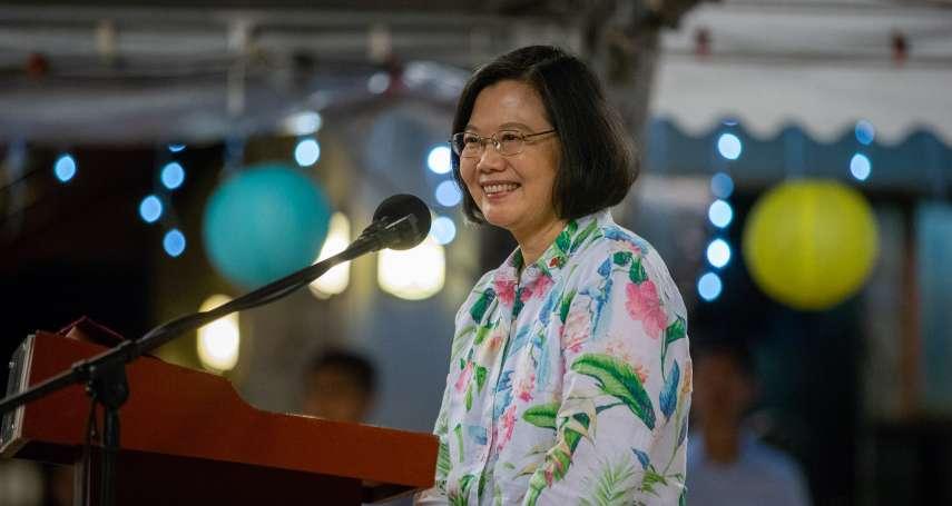蔡英文總統出訪太平洋三國之際 台灣加速入群美國「印太戰略」