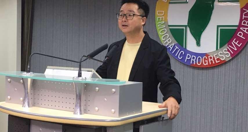 民進黨總統初選民調 協調小組建議延後5天