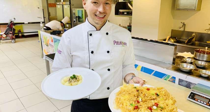 「千萬別懷疑自己的能力!」捨棄高薪銀行工作開烹飪學校 波蘭名廚來台灣交流廚藝
