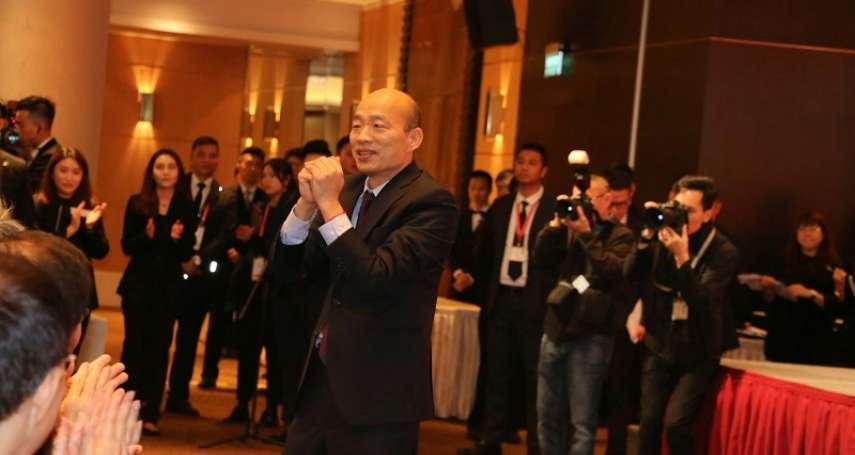 王瀚興觀點:韓國瑜無畏布施,民進黨處處設置「斥和碑」