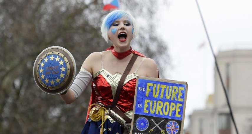 一個老牌民主國家如何自毀長城?英國百萬民眾上街要求「第二次脫歐公投」首相梅伊面臨黨內逼宮政變!