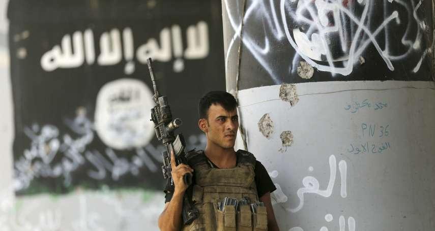 「伊斯蘭國」終於滅國了,然後呢? 成員躲藏各地、首領行蹤成謎 專家:恐怖主義對全球威脅仍持續