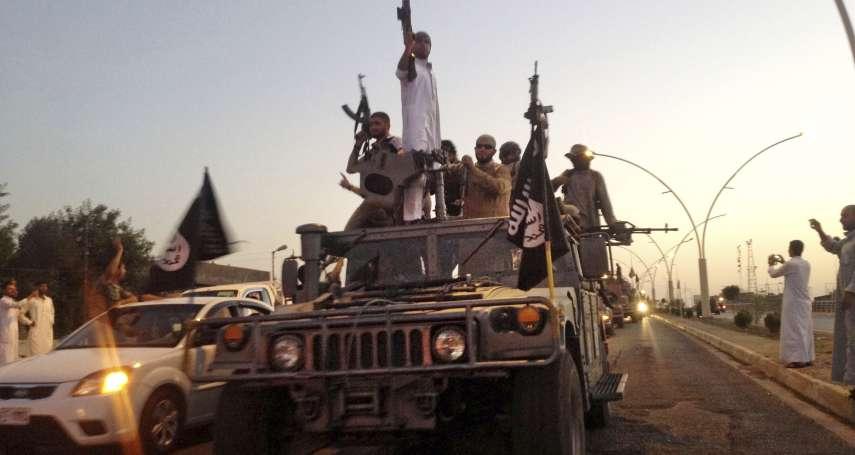從全球聞之色變到首腦自爆身亡的IS興衰史──伊斯蘭國大事記、時間表
