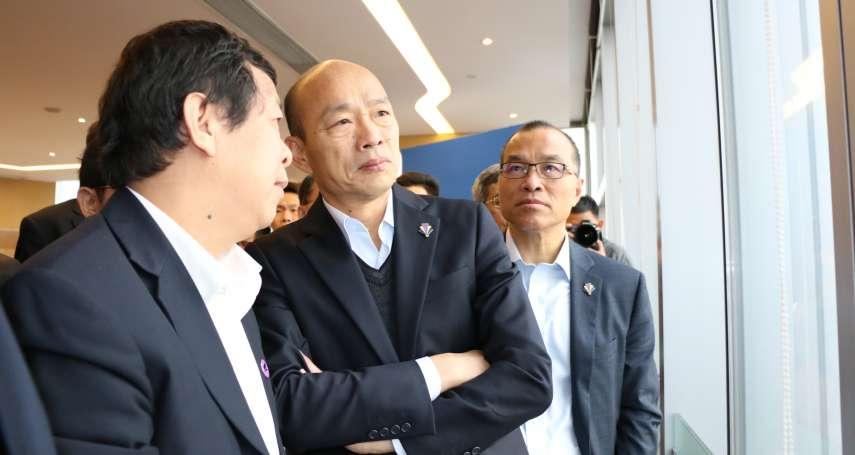 會晤國台辦主任劉結一 韓國瑜:支持九二共識是兩岸定海神針