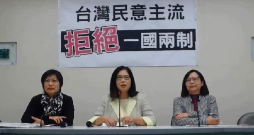 韓國瑜密會香港中聯辦 民進黨團:與主流民意不符,無法代表台灣人民
