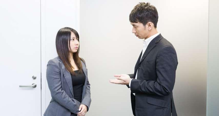 工作認真卻老被主管批評…代表我不適任嗎?揭主管不說的「真相」:聽到批評你才該慶幸