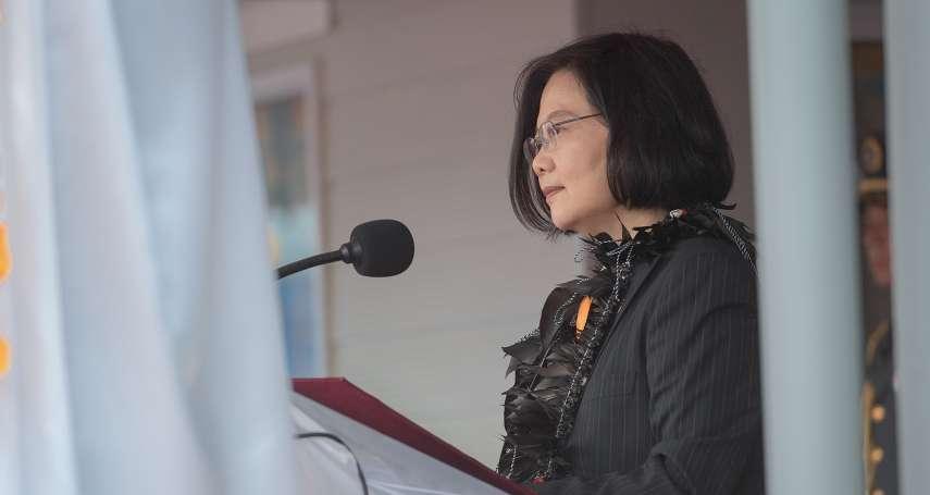 2020總統大選》韓國瑜高喊「2020就是捍衛中華民國」 蔡英文:這是我們每天的日常