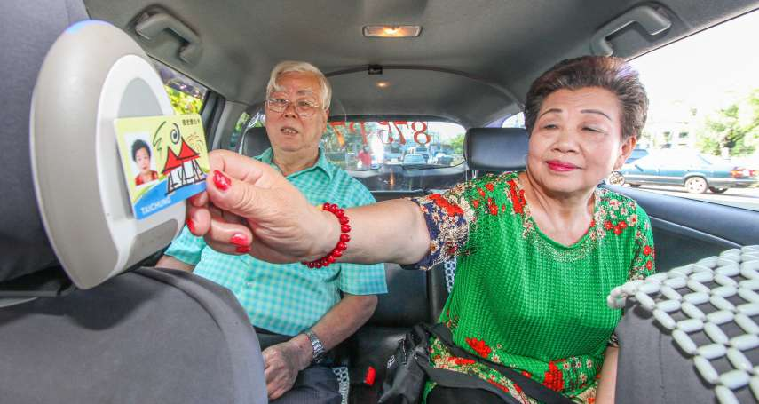 中市敬老愛心卡擴大合作 即日起6家車隊4000台計程車可用