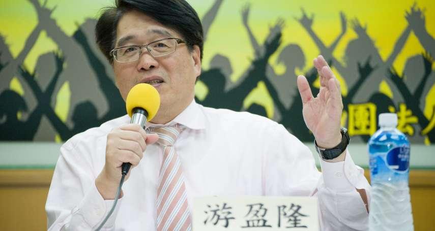台灣民意基金會民調》九合一選後民進黨支持度首度超越國民黨!游盈隆點出這個原因