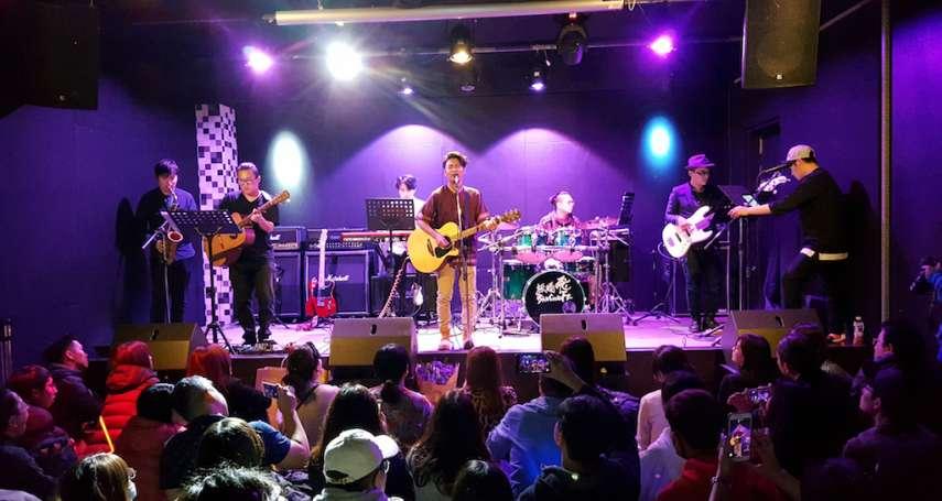 泰國新二代開演唱會 賴宏洺實現歌手夢