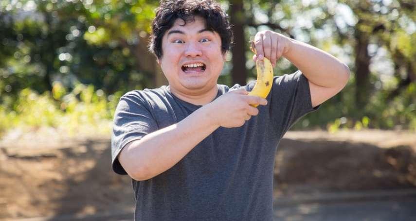 便祕吃了香蕉、蘋果,為何還是排便卡卡?營養師教你這樣吃才能「順暢」