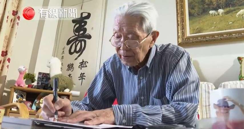 致信習近平,這位中共退休軍醫要求平反:六四是愛國運動,不是「反革命暴亂」!