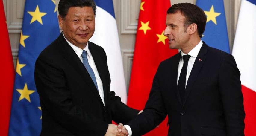 中國越來越強調對台灣的主權,有擴張的野心!法國國會提南海報告,涉及台灣議題