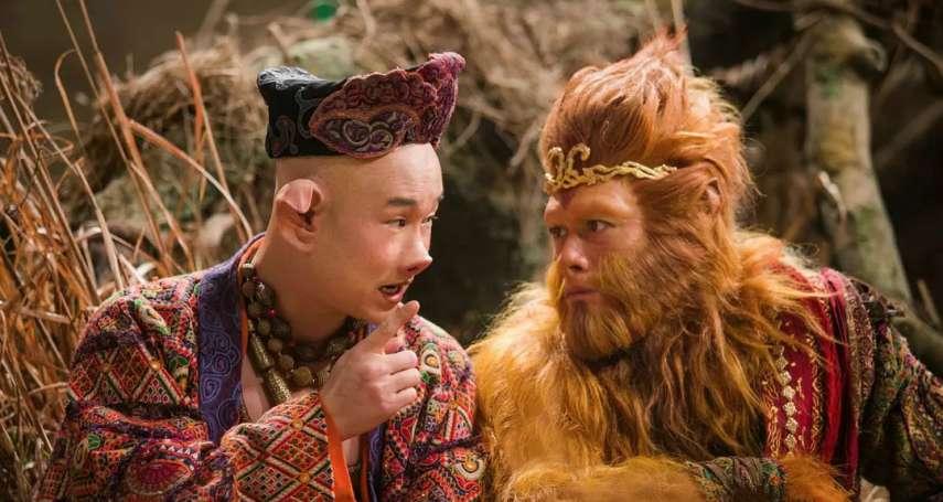 韓國瑜自比孫悟空嗆「豬八戒賣不了人參果」!翻開《西遊記》驚見真相:韓總用錯典故了…