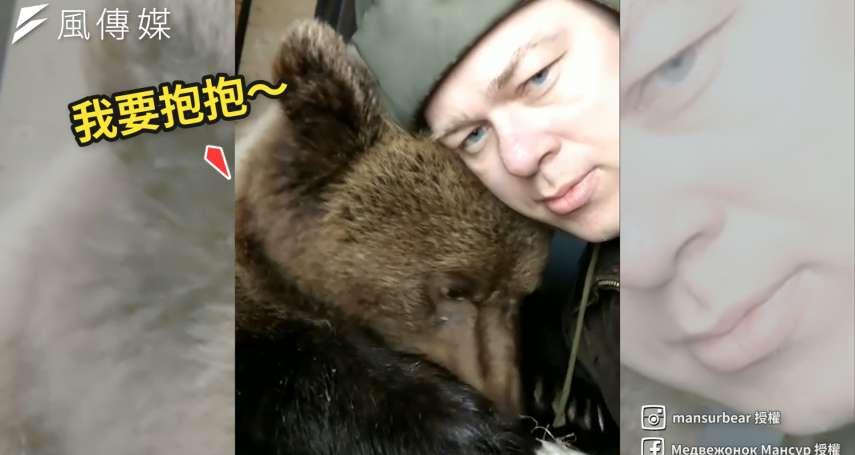真正的「熊孩子」!俄羅斯暖機師化身熊爸,痛心前往搏鬥場營救流浪熊,心疼:「我發誓絕不放棄牠。」【影音】