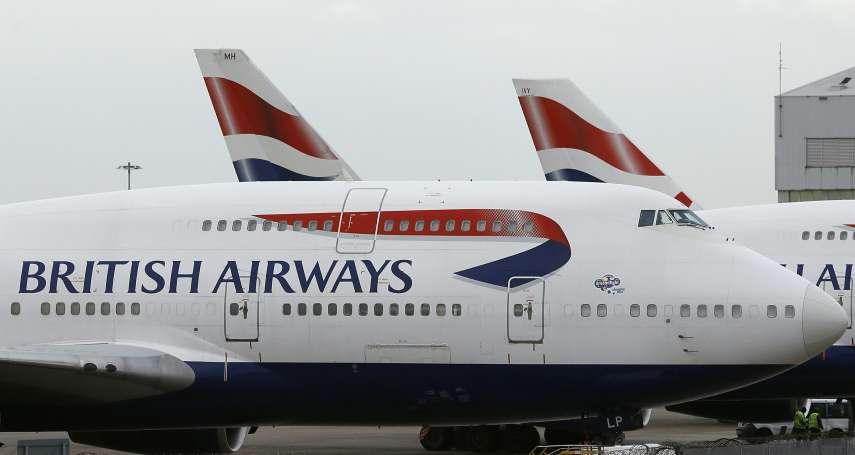 武漢肺炎風暴》英國最後撤僑包機飛離武漢 建議英國人離開中國降低感染風險