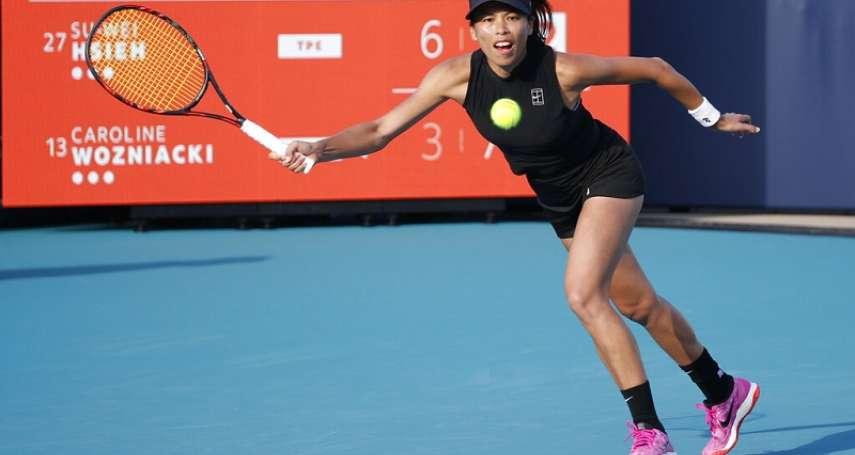 網球》謝淑薇屢創佳績祕訣 男友教練:讓她做自己