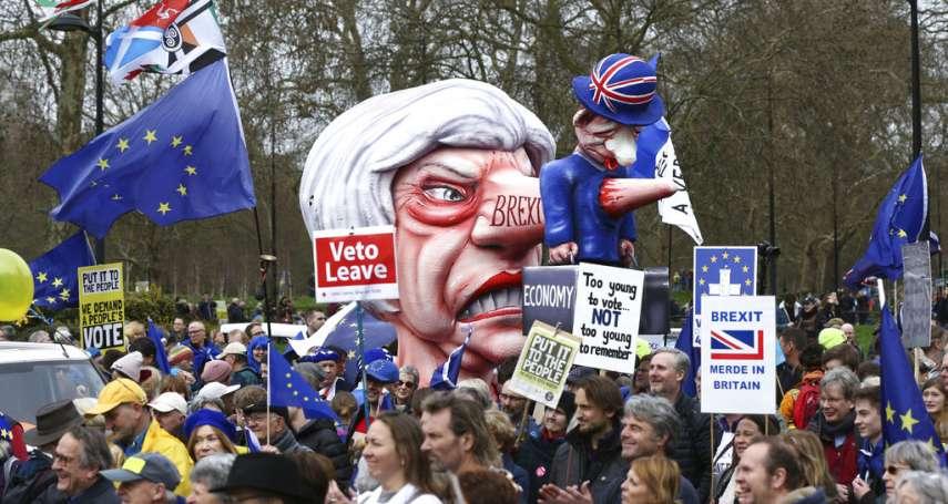 329對302票,英國下議院解除首相「脫歐主導權」!衛報:這是對梅伊的羞辱式表決