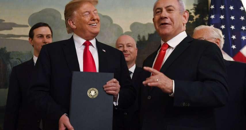 美國承認以色列擁有戈蘭高地主權,等於支持武力侵佔 外交學者:台海這下危險了,川普哪有立場要中國不打台灣?