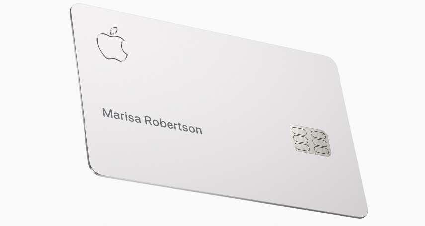 蘋果信用卡來了!蘋果發表會重點總整理:遊戲、影音、新聞,還有撈過界的Apple Card