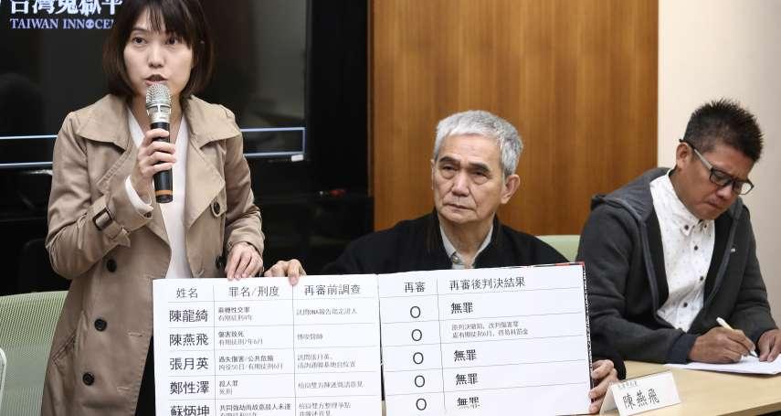 一場酒席意外被冤成性侵犯 陳龍綺平反5周年籲修法:還有很多被冤枉的人找不到出口
