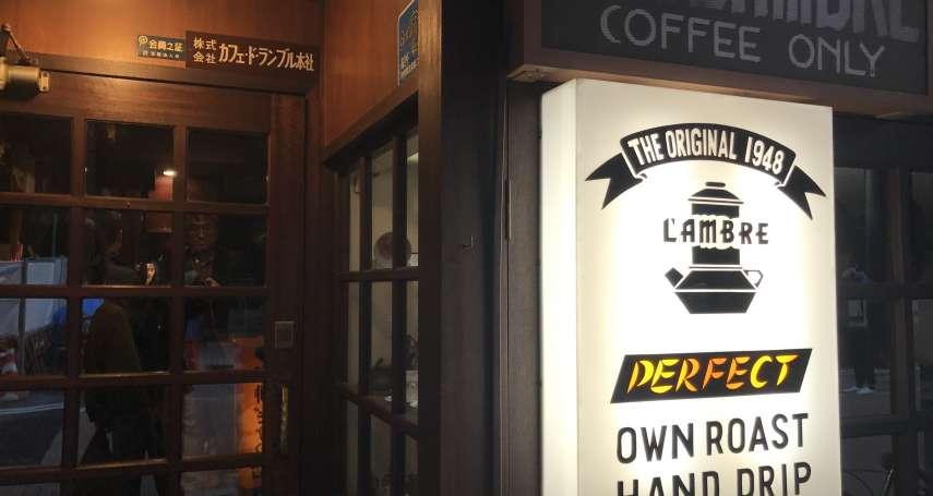 東京咖啡館─懷舊神壇的薰香之氣:《東京未來派》選摘(1)