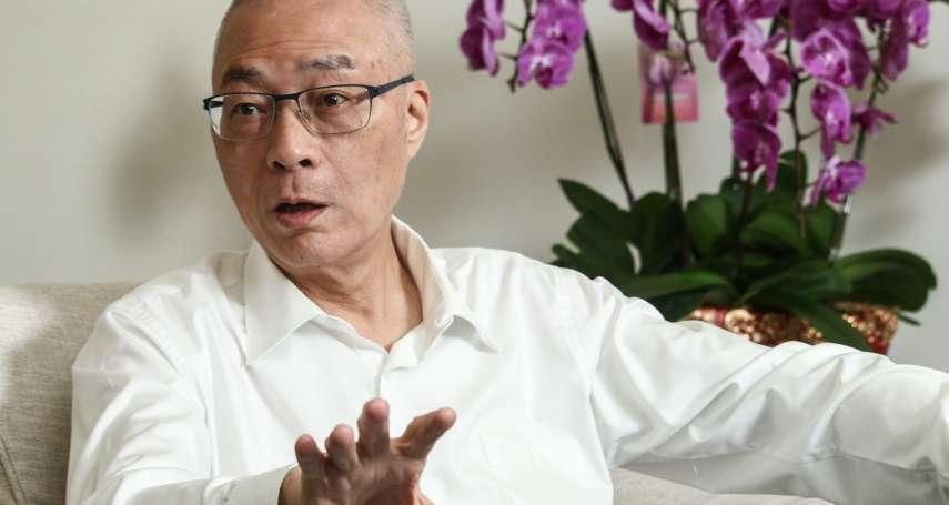 陳昭南專欄:台灣特首或台灣總統,「誰」有能耐下决定?