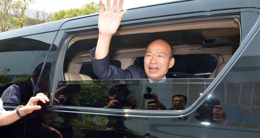 王宗偉觀點:重若千鈞的報告-韓國瑜與陸委會到底是夥伴還是政敵?