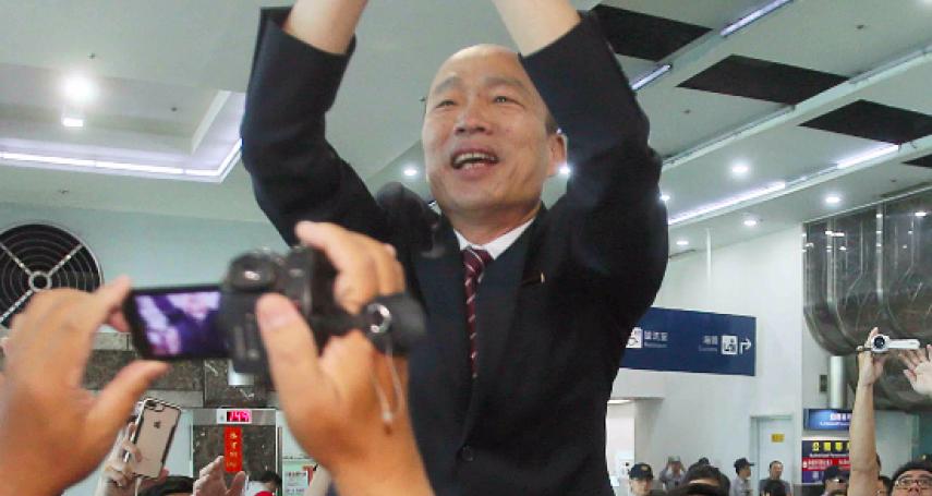 進中聯辦惹議 韓國瑜:市長哪有權賣台?