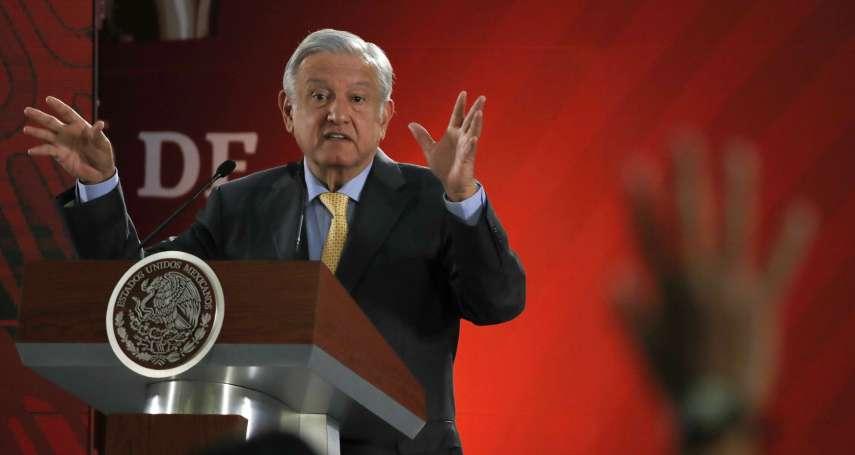 遲到500年的轉型正義?墨西哥總統要求西班牙、天主教教宗為侵略美洲、屠殺原住民道歉