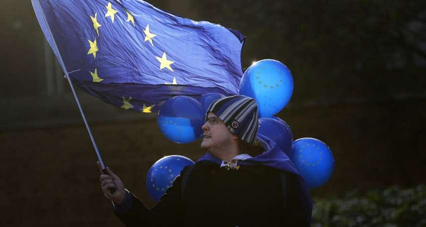 歐洲議會要求香港實施民主改革,中國直跳腳:這些議員還有沒有是非?