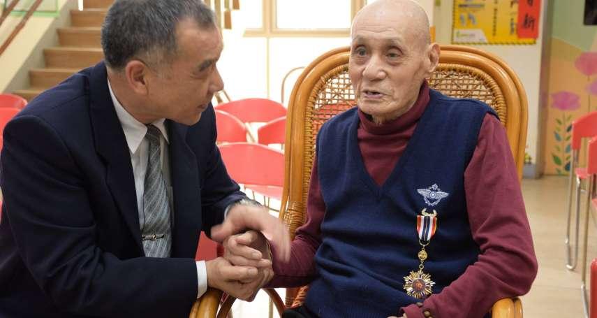 一條褲穿20年、饅頭開水當一餐…88歲老榮民「賣房700萬全捐」!畢生心血都回饋社會