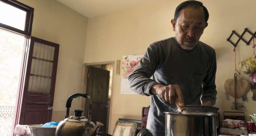 為何有房有積蓄、子女也還算孝順的老人要自殺?電影《老大人》道出台灣年長者最淒涼心境