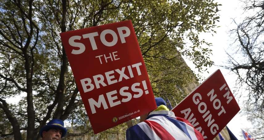 Brexit歹戲拖拖拖!歐盟執委會準主席馮德萊恩:英國脫歐恐怕第3度延後