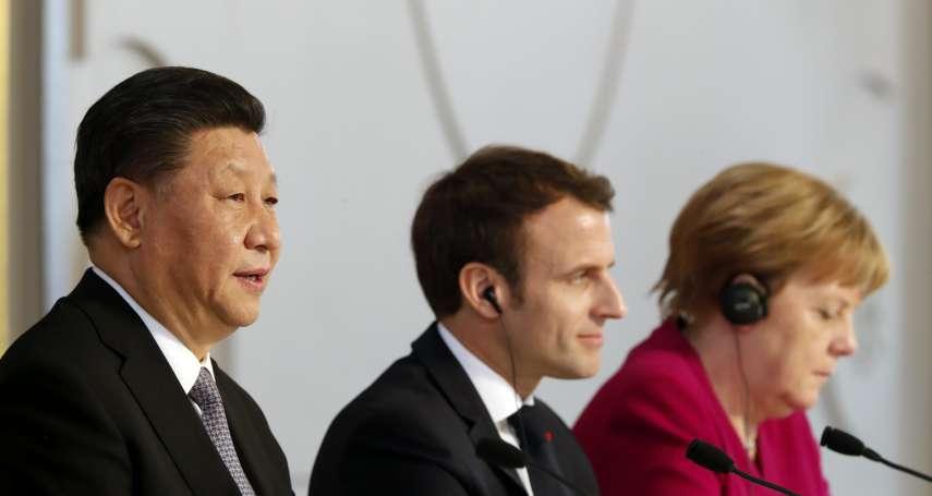 「他漠視歐洲人,挑釁法國、德國,迫不及待擴展勢力範圍……」德國《商報》:習近平犯下嚴重錯誤!