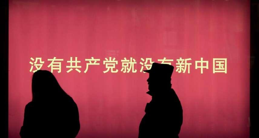 這不是假議題》清華大學名教授許章潤批評 疑遭校方撤銷所有職務